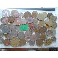 С рубля! 70 монет, весь Мир, но без СССР, УК и РФ (лот#9Y). Сегодня и завтра- новые аукционы!