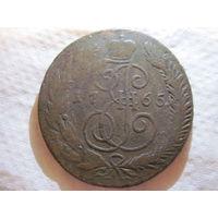 Россия  редкие 5 копеек 1765 год С П М Екатерина 2