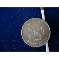 Монета 50 центов, Гонг Конг, 1998 г
