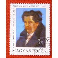 Венгрия. Известные люди. ( 1 марка ) 1979 года.