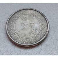 Суринам 25 центов, 1985 6-11-33
