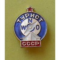 Турист СССР. 399.