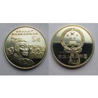 Китай - 5 юань - Достопримечательности Китая - Терракотовая армия - 2002 - aUNC