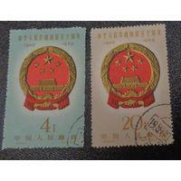 10 лет со дня образования КНР. Китай. Дата выпуска: 1959-10-01