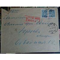 Россия Эстония Латвия Рига Юрьев Тарту Рег числитель ovpt штамп 1917