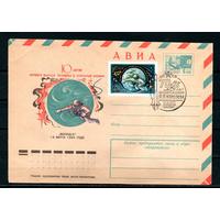 СССР 1977 ХМК СГ Байконур С Королев 70 лет Космос