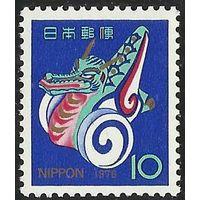 Новый год - год дракона, марка, праздники, Япония, 1975