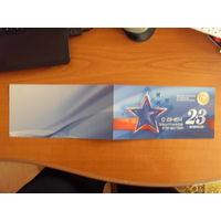 Беларусь открытка подписаная тираж 159 экз.