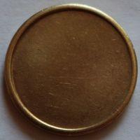Жетон, диаметр 1,9 см