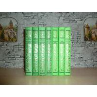 Кир Булычёв.Комплект из 7 книг.САМОВЫВОЗ!!!