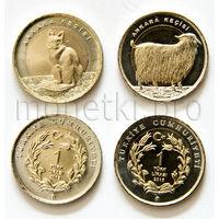 Турция 2 монеты 2015 года. Кошка и ангорская коза (красная книга Турции).