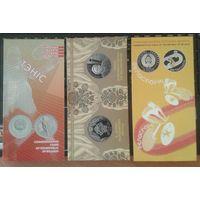 Буклеты для монет. 3 шт. одним лотом. Теннис, велоспорт, Дунин-Марцинкевич.