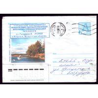 2003 год Озеро Нарочь