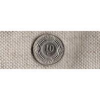 Антильские Нидерланды/Антилы 10 центов 2012(Qu)