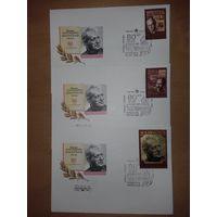 КПД СССР 1985  80 лет со дня рождения М.А.Шолохова Полный комплект 3 конверта