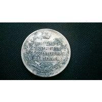 1 рубль 1817, без МЦ