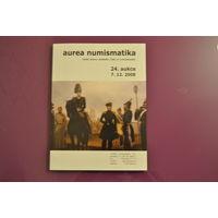 Каталог.Aurea Numismatika. 2008г. (24)