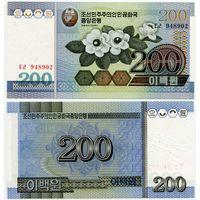 Северная Корея. 200 вон (образца 2005 года, P48, UNC)