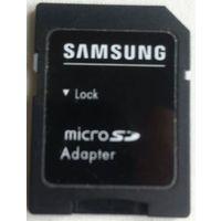 Адаптер для флэшкарты microSD-SD Samsung, новый, 97шт ; 14 руб