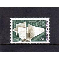 Люксембург.Ми-850.Национальный памятник солидарности.Серия: памятники.1972.