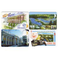 Телефонные карточки Беларусь