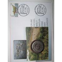 ФРГ. 5 марок 1982. 10 лет конференции ООН по окружающей среде. Конверт, марки  ПС-21