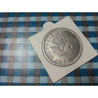 Провинция Кьянг Нан  Большая монета в холдере 31