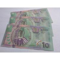 10 гульденов 2000 года Суринама ПРЕСС!!! номера попорядку 590650,590651,590652(3 штуки)