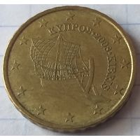 Кипр 10 евроцентов, 2008        ( 4-7-1 )