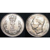 W: Люксембург 5 франков 1981 (397)