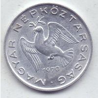 Венгрия, 10 филлеров 1970 года.
