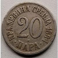 Сербия 20 пара 1884