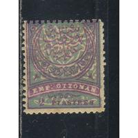 Турция Османская Имп 1888 Имперский вып Стандарт #56*