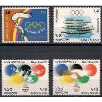 Бангладеш Олимпиада 1992г.