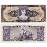 Бразилия. 5 центаво на 50 крузейро (образца 1966-67 года, P184b, MINISTRO, UNC)
