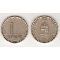 Венгрия km692 1 форинт 1994 год (al)(f14)