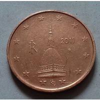 2 евроцента, Италия 2011 г.