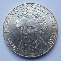 Австрия 100 шиллингов 1976 175 лет со дня рождения Иоганна Нестроя