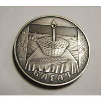 Беларусь 20 рублей 2005 Багач Богач Вторая Пречистая СЕРЕБРО