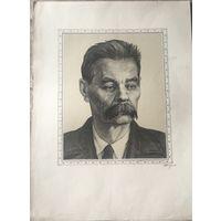 Большая Литография А.Демарин М.Горький 1986