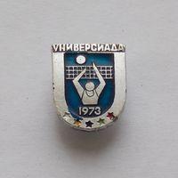 Универсиада 1973 Волейбол