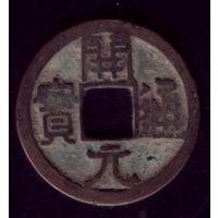 Китай Тун бао Династия Тан имп. Кай Юань 713-742