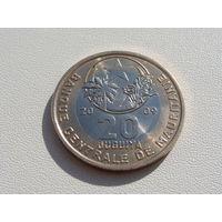 Мавритания. 20 угий 2009 год КМ#8