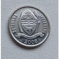 Ботсвана 10 тхебе, 2008 7-1-12