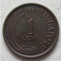 Сингапур 1 цент 1969 - пореже, состояние