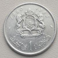 Марокко 1 дирхам 1960 (1380), - серебро