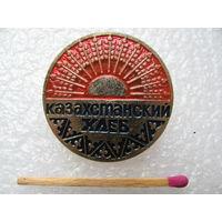 Значок. Казахстанский хлеб