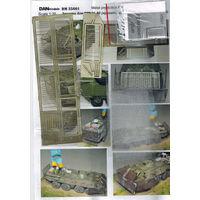 """Фотоэчет """"Защита для БТР 70, 80 (кровати, сетка-рабица ), м. 1:35"""