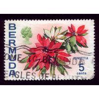 1 марка 1970 год Бермуды 248