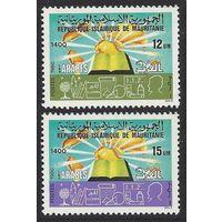 1980 Мавритания 669-670 1400 лет арабской культуре